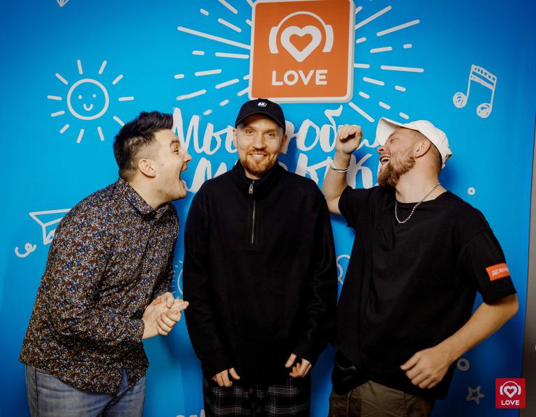 Красавцы Love Radio и Звонкий