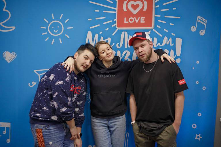 Ирина Старшенбаум и Красавцы Love Radio