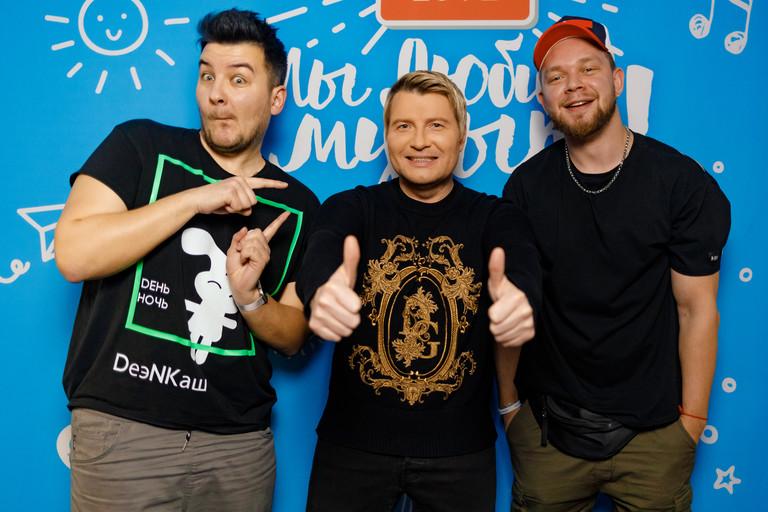 Николай Басков и Красавцы Love Radio