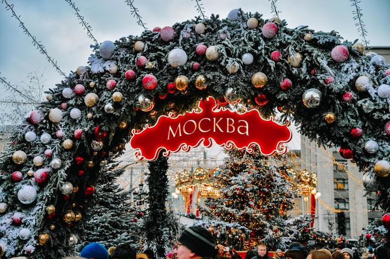 Фестиваль «Путешествие в Рождество»