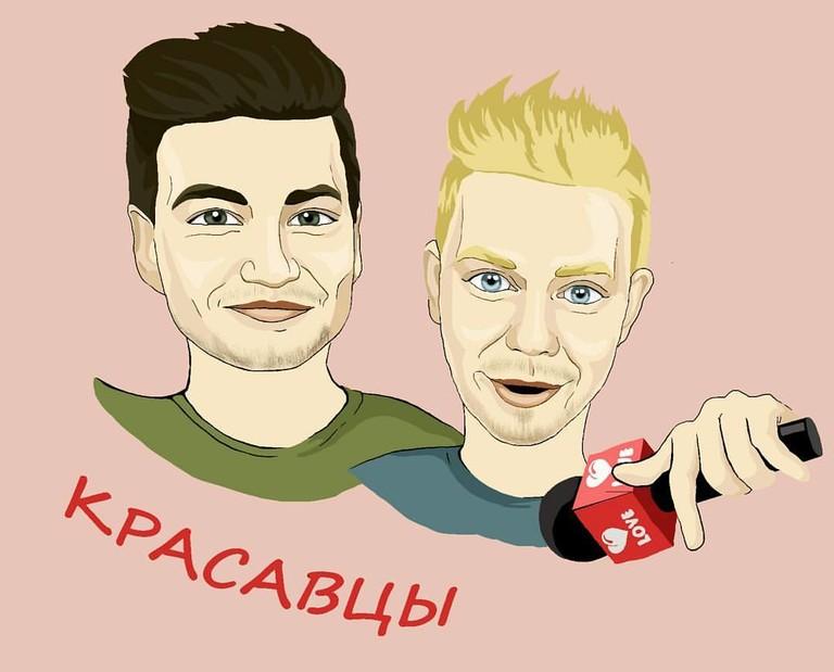 Автор: Лиза Феоктистова