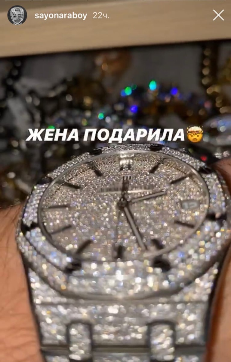 Новые часы Элджея