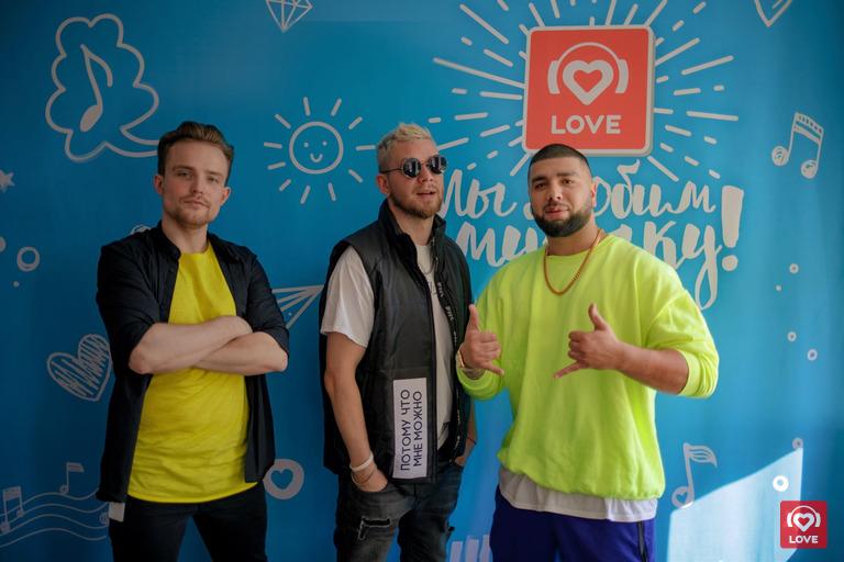 Артём Качер и Красавцы Love Radio
