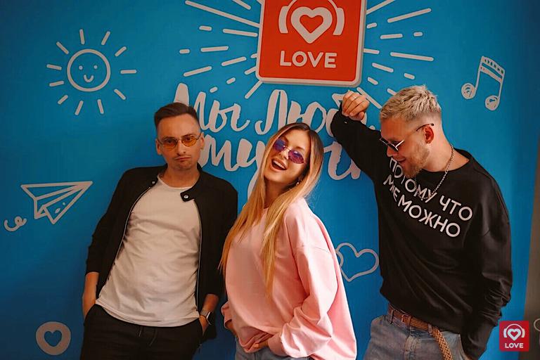 Нюша и Красавцы Love Radio