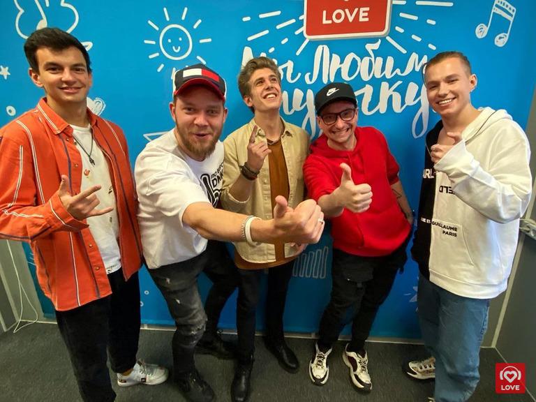 Группа «Не говори маме» и Красавцы Love Radio
