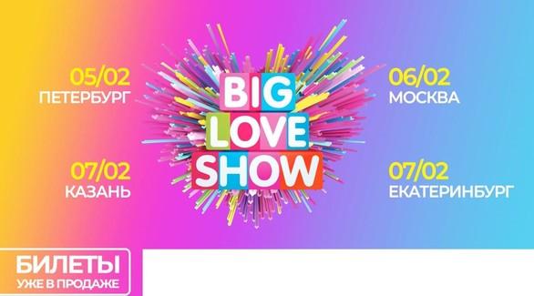 BIG LOVE SHOW 2021: раскрываем, кто выступит на главном празднике Love Radio