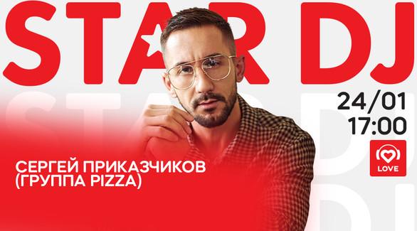 STAR DJ: слушаем любимый плейлист PIZZA