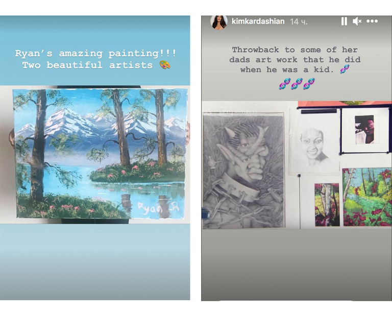 Картина Райан и детские рисунки Канье