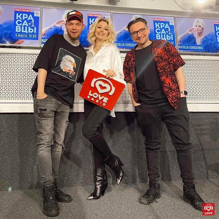Natalia Gordienko и Красавцы Love Radio