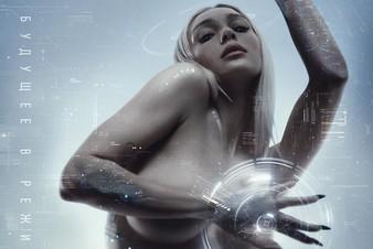 «Вот это подарок»: Настя Ивлева появилась на обложке Playboy