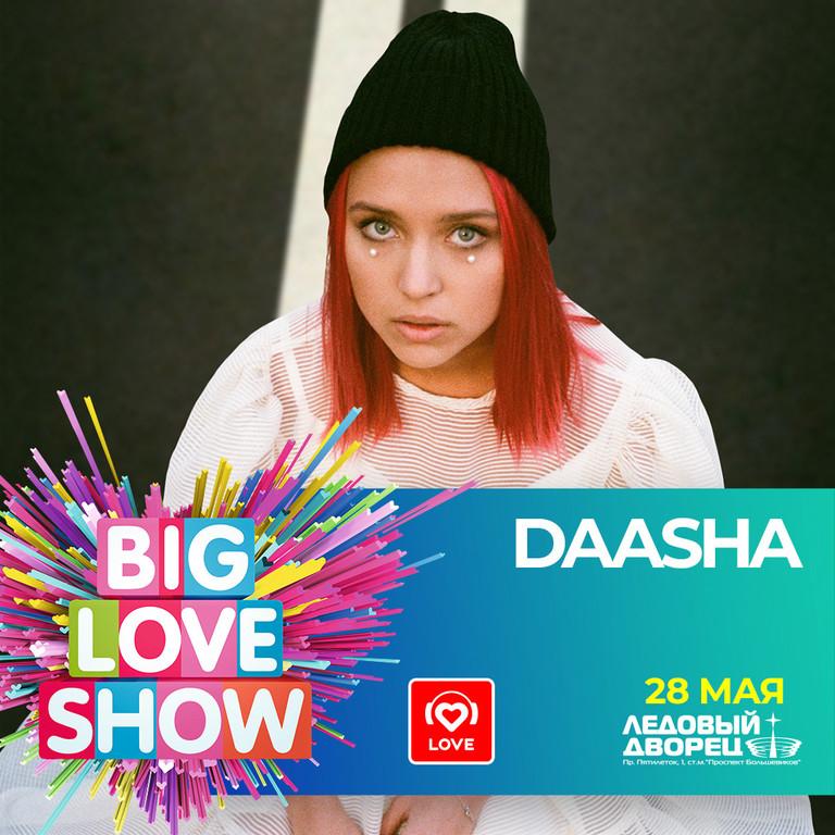 Daasha