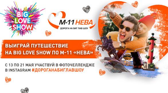 Выиграй путешествие в Санкт-Петербург