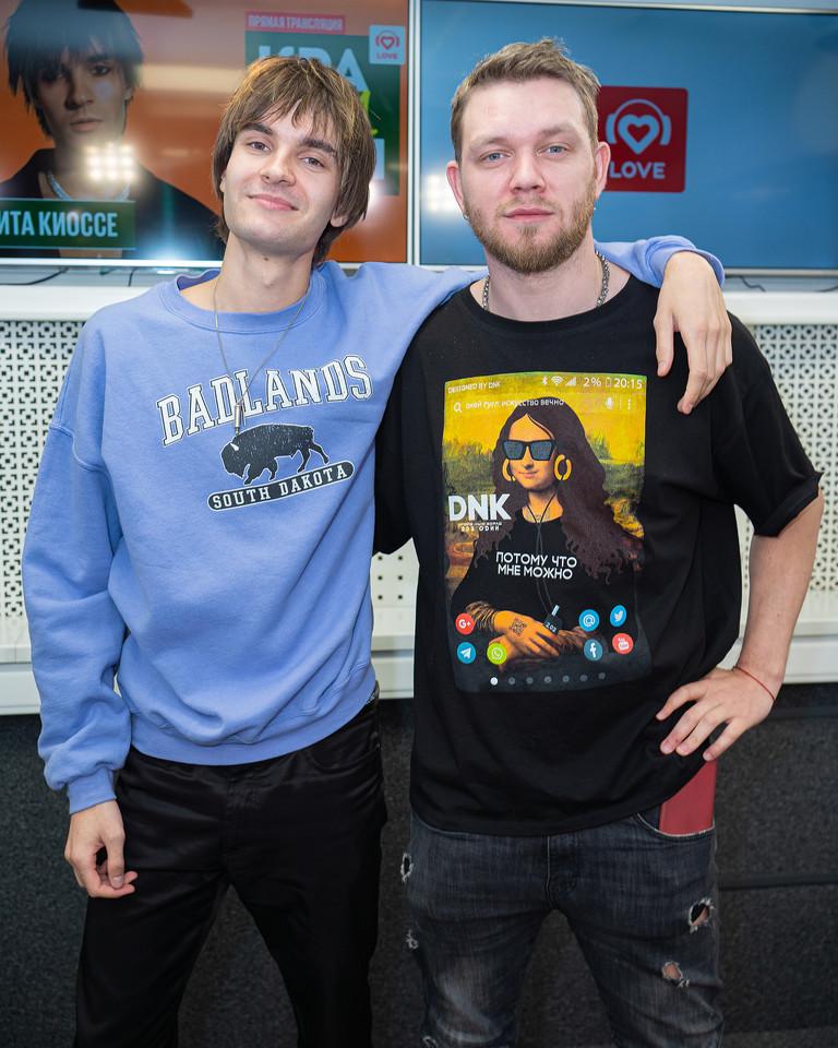 Никита Киоссе и Денис Курочкин