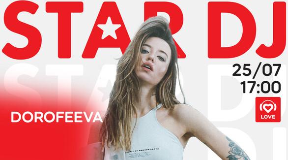 STAR DJ: DOROFEEVA раскроет музыкальные предпочтения в эфире Love Radio