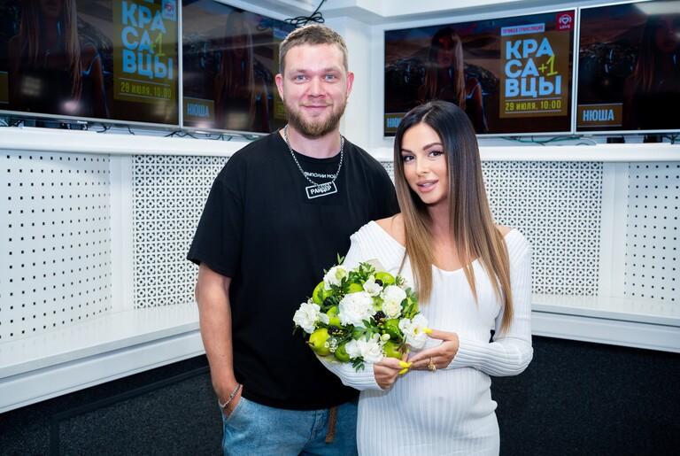 Денис Курочкин и Нюша