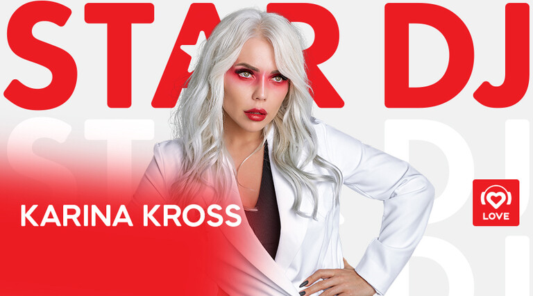KARINA KROSS