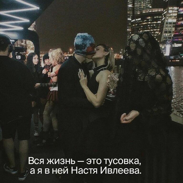 Дина Саева со спутником, Анастасия Ивлеева