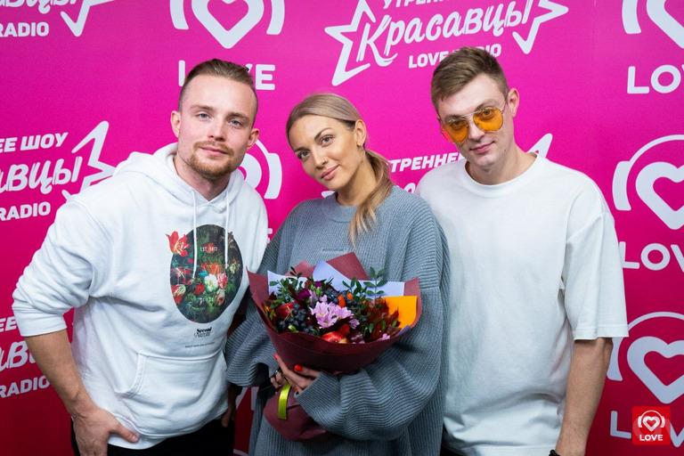 Mary Gu и Красавцы Love Radio