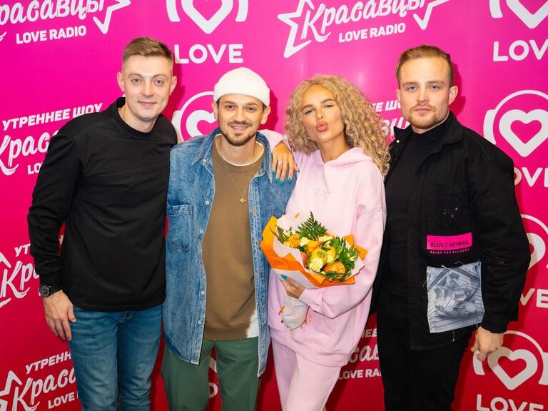 Миша Марвин, Ханна и Красавцы Love Radio