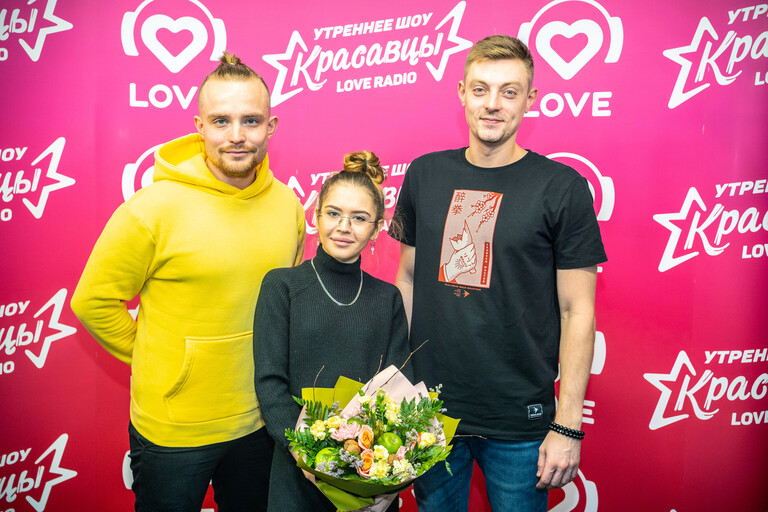 GUMA и Красавцы Love Radio
