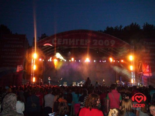 Селигер 2009