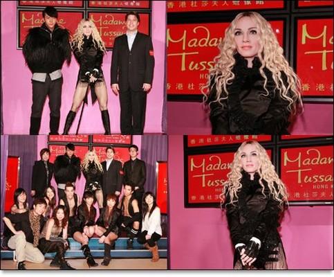 Мадонна . Горячие новости: Фигура Мадонны появилась в музее Мадам ...