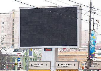 Рекламном видеоэкране был показан двухминутный порнографический ролик
