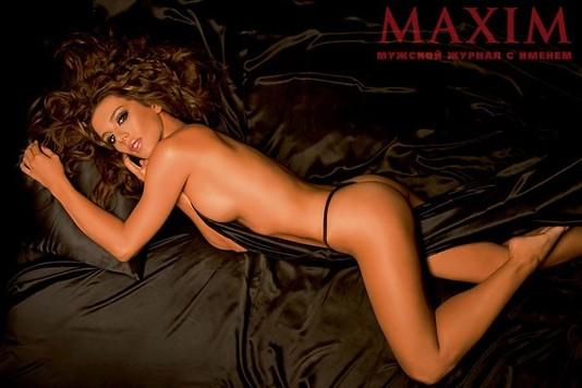В журнале maxim за 2009