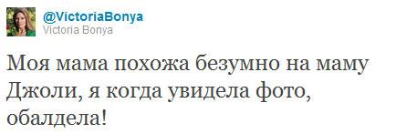 Твитт Бони