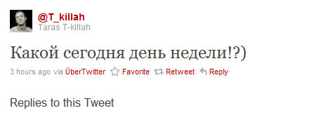 Твитт T-Killah