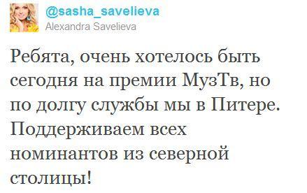 Савельева