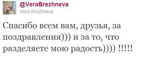 Брежнева