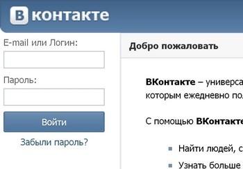 """Горячие новости: Пользователям """"ВКонтакте"""" запретили скрывать друзей"""