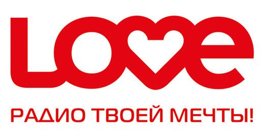 LOVE RADIO слоган