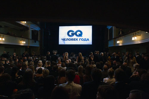 В Москве вручили премию «Человек года»