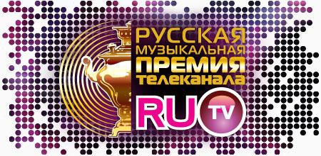 Первая Премия RU.TV