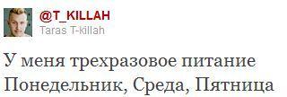 Т-Killah