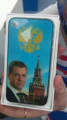 Встреча Дмитрия Медведева с представителями интернет-сообществ