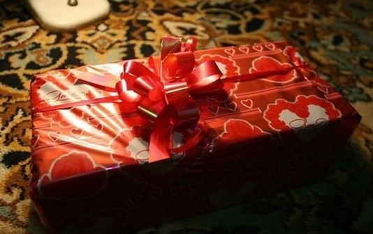 нюша подарок слушать