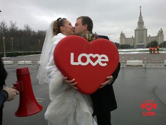 Свадебный переполох с LOVE RADIO