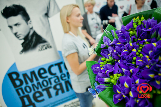 Благотворительная акция Сергея Лазарева