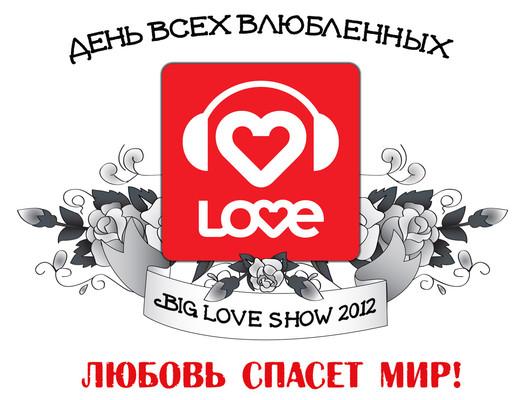BIG LOVE SHOW 2012!