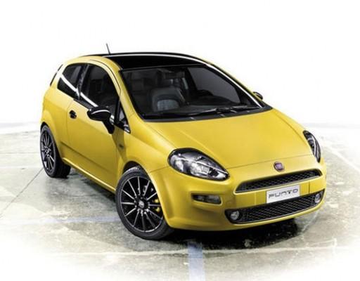 """Lady GaGa вдохновила создателей автомобиля """"Fiat Punto"""""""