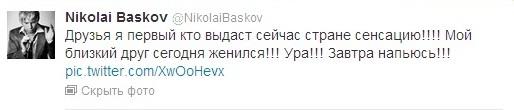 Басков объявил о свадьбе Пугачевой и Галкина