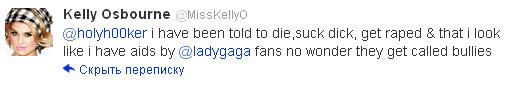 Келли Осборн атаковали фанаты Lady GaGa