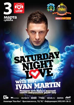 Saturday Night Love