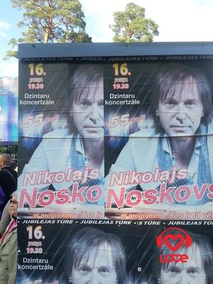 Новая Волна 2012. Блог Максима Привалова