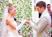 Свадьба Даниила и Юлии