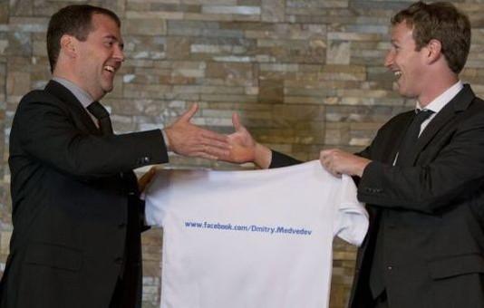 Марк Цукерберг с Дмитрием Медведевым