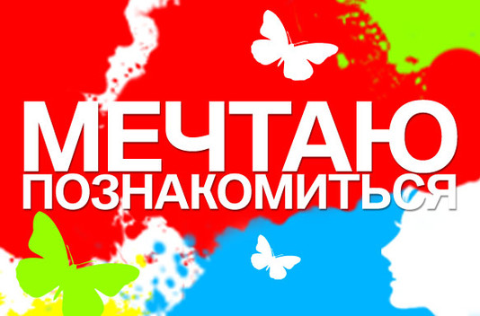 Лав радио новошахтинск плейлист - de03